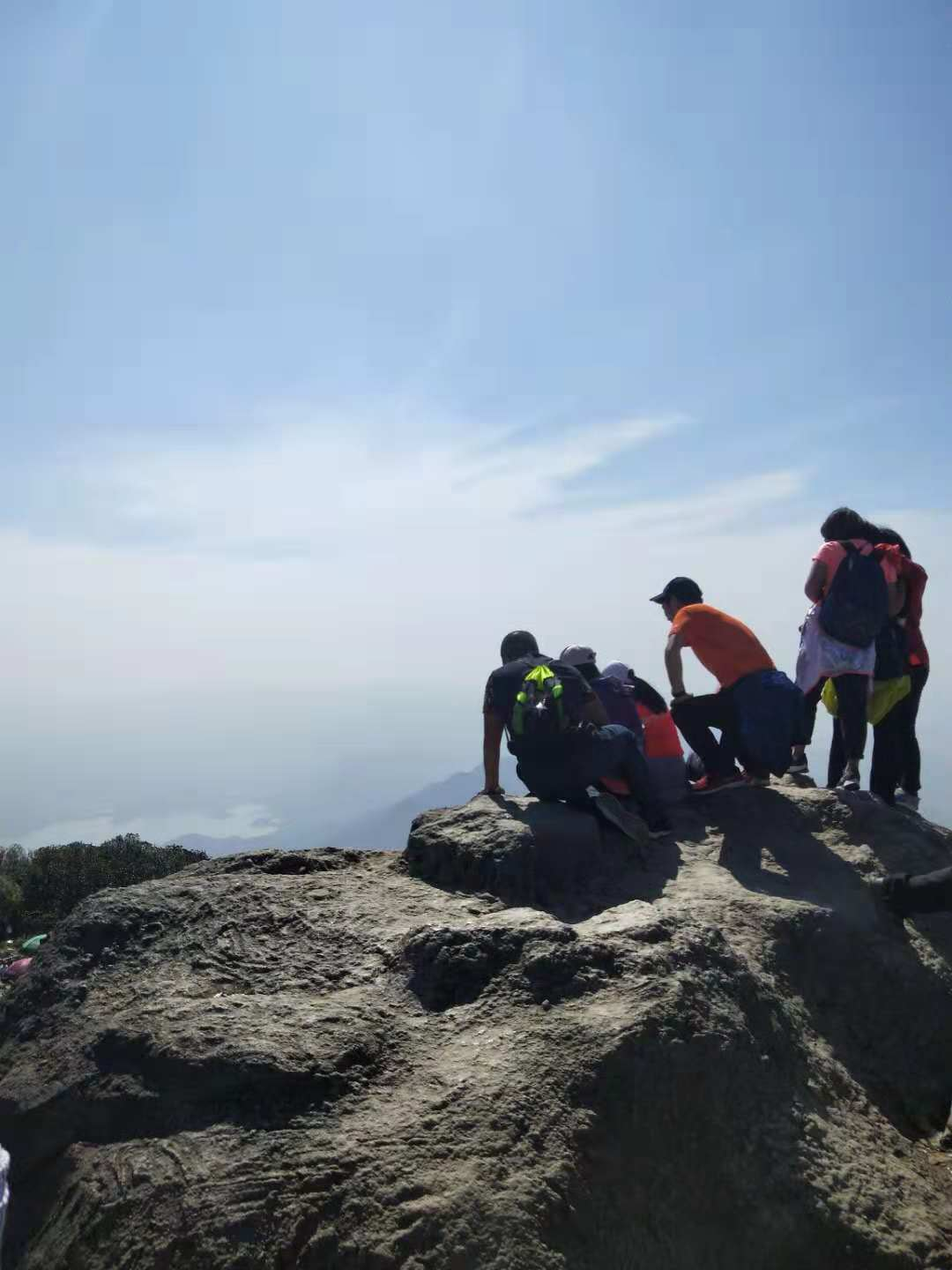 The peak of Wutong Mountain