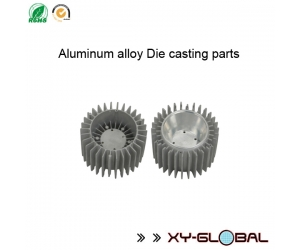 alloy Die casting parts supplies, A356 Aluminium Die casting LED housing
