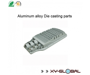die casting products supplier, A356 Cast aluminium alloy Die casting street light housing