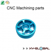China CNC Maching Parts Manufacturer aluminum custom Turning Part factory