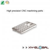 China kilang CNC machined parts supplies, Precision CNC machining aluminium enclosures