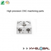 China CNC turning and milling supplies, Precision CNC machining Vehicle ABS housing parts factory