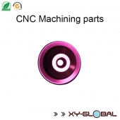 China Made in china CNC milling maching aluminum car part factory