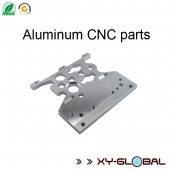 China aluminum cast manufactory, High precision CNC customized aluminum parts factory